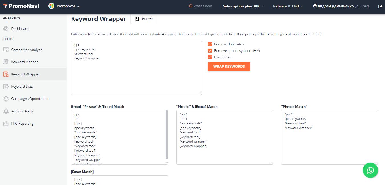 Here is how PromoNavi's Keyword Wrapper works